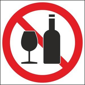 Кодировка от алкоголя уколом видео