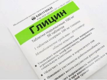 Метидан лекарство от алкоголизма отзывы цена на кодирование от алкоголизма в Москве