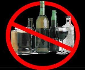 Способы решения проблемы алкоголизма центр лечения алкоголизма домодедово отзывы