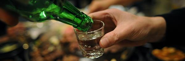 Клиника лечения алкоголизма в киеве и области